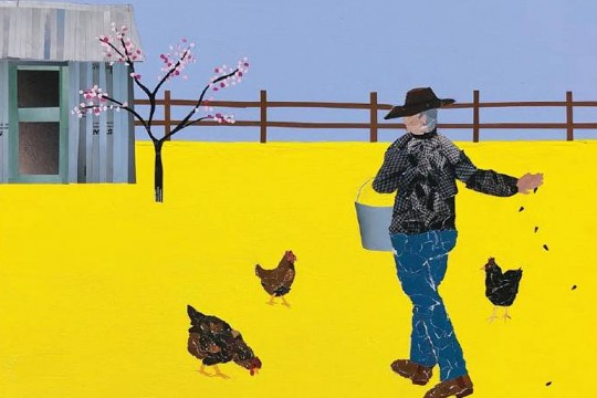 Bopping Crossing by Ray Monde (detail)
